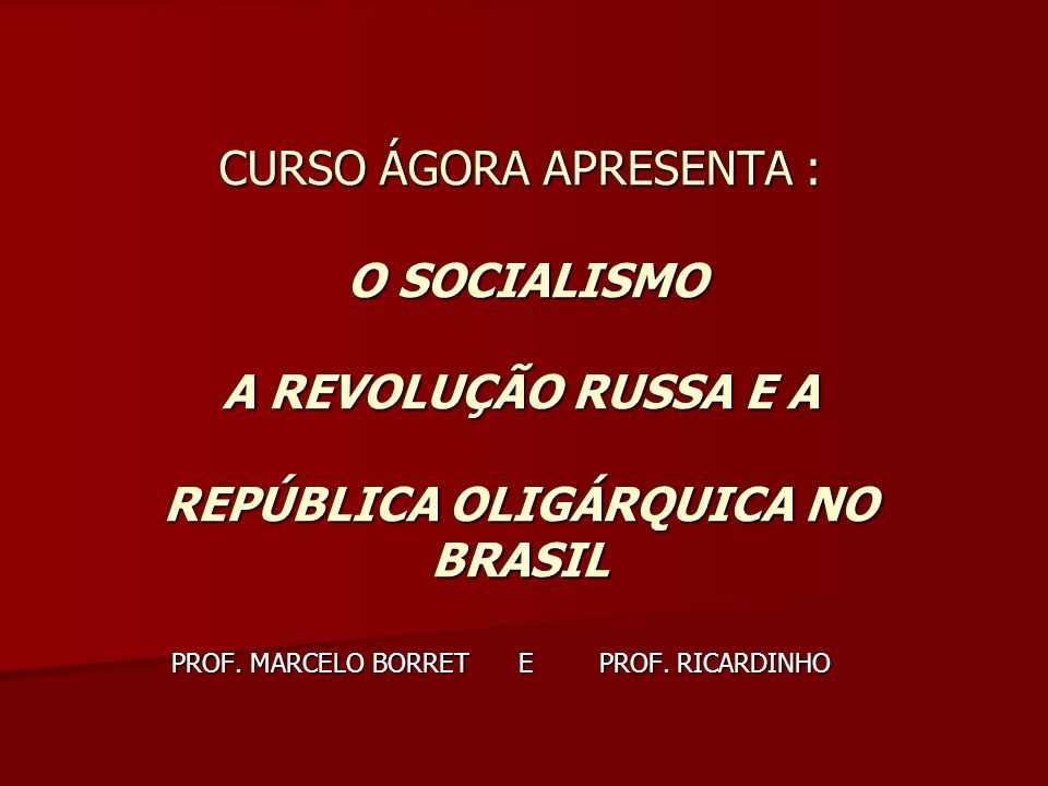 PROF. MARCELO BORRET E PROF. RICARDINHO