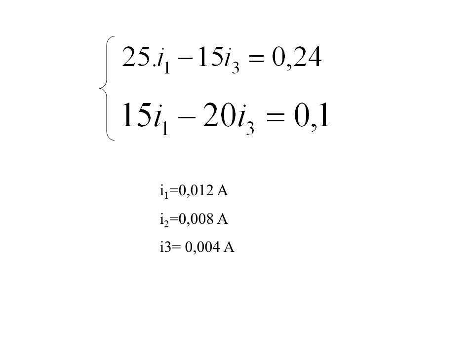 i1=0,012 A i2=0,008 A i3= 0,004 A