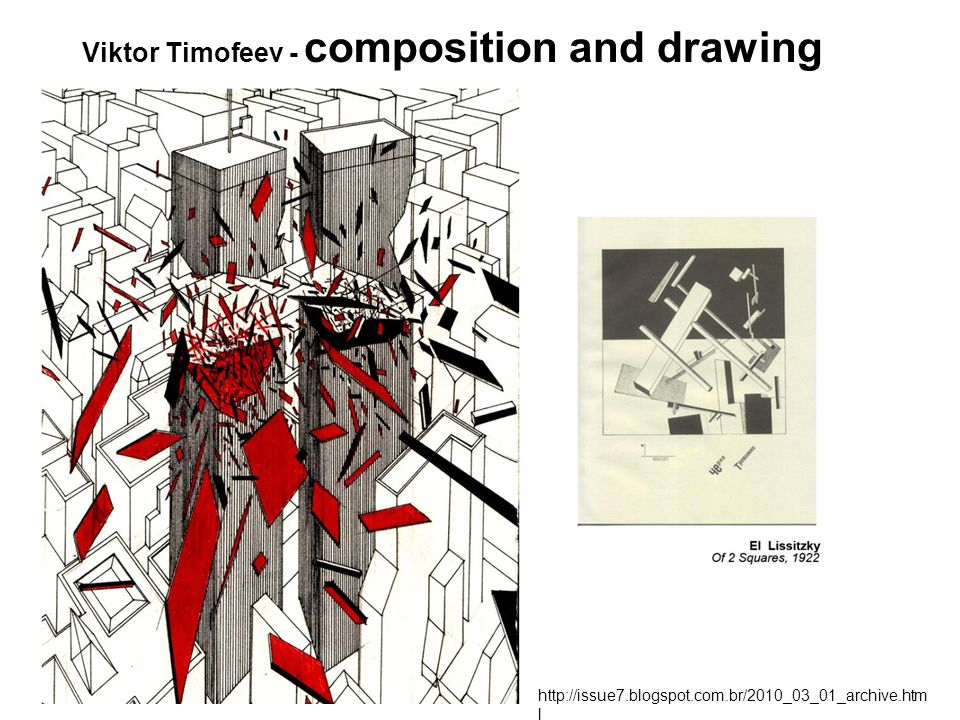 Viktor Timofeev - composition and drawing