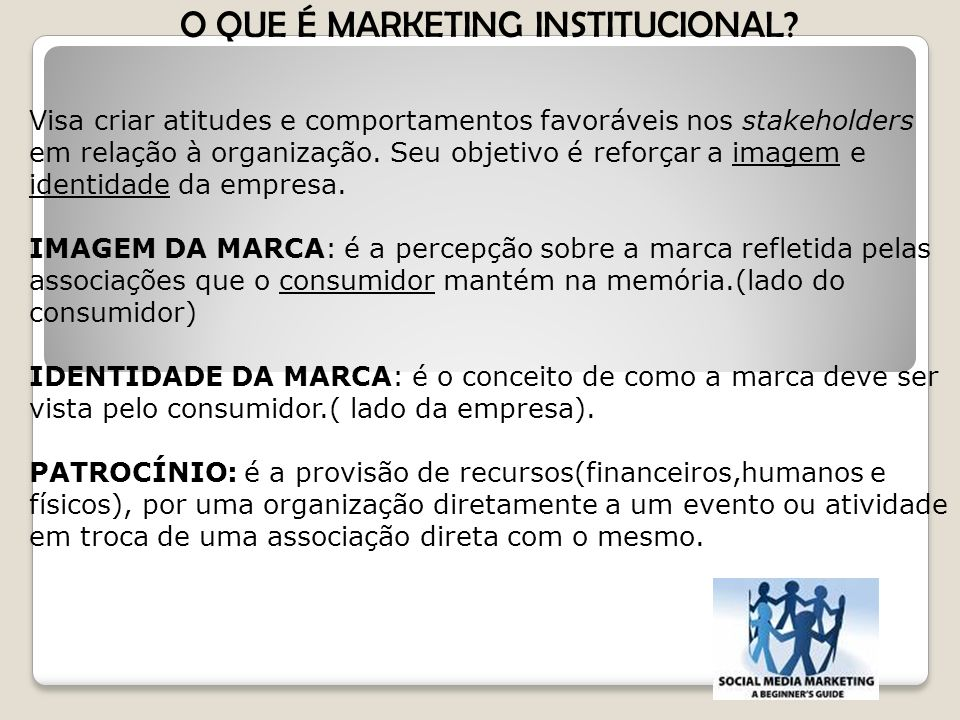 O QUE É MARKETING INSTITUCIONAL