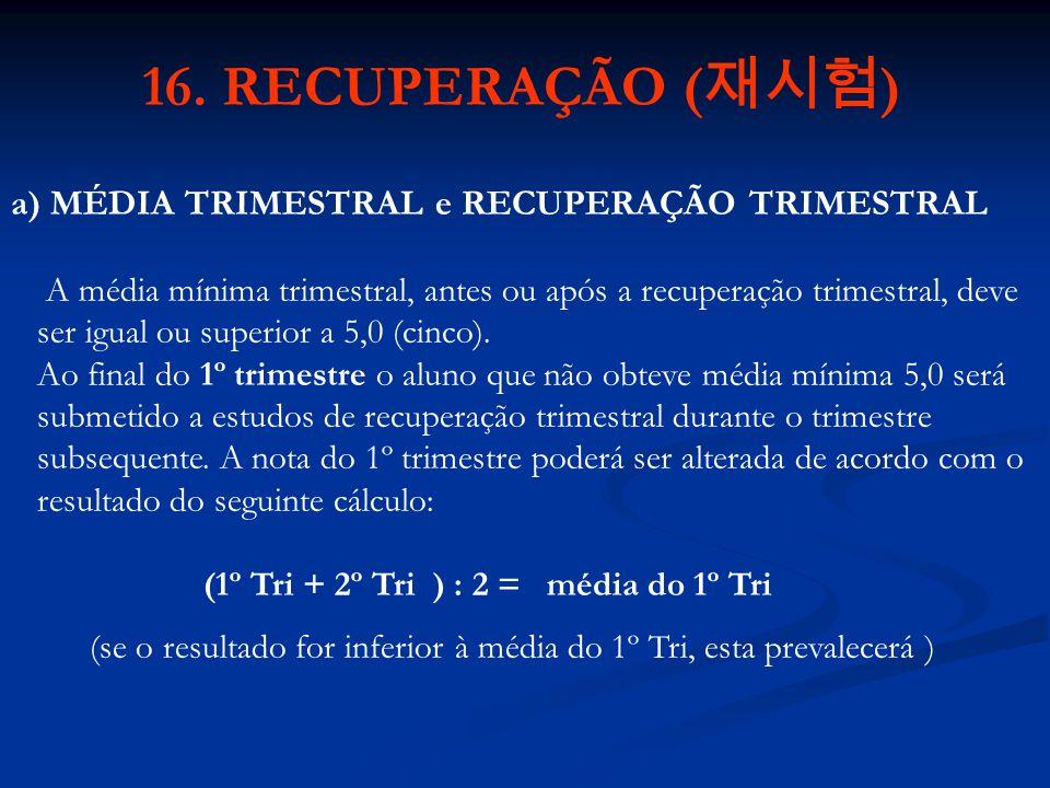 16. RECUPERAÇÃO (재시험) MÉDIA TRIMESTRAL e RECUPERAÇÃO TRIMESTRAL