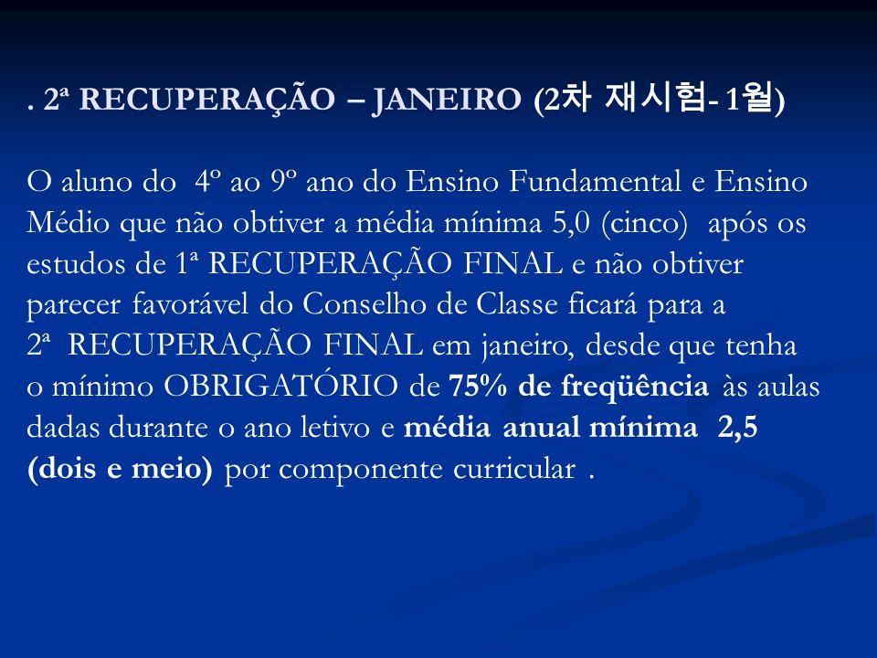 . 2ª RECUPERAÇÃO – JANEIRO (2차 재시험- 1월)