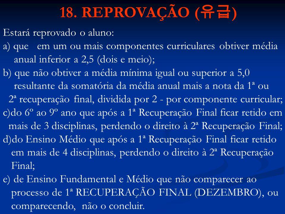18. REPROVAÇÃO (유급) Estará reprovado o aluno:
