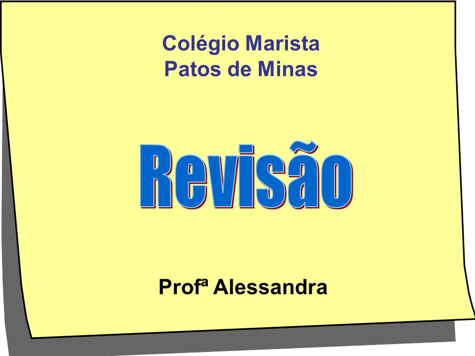 Colégio Marista Patos de Minas