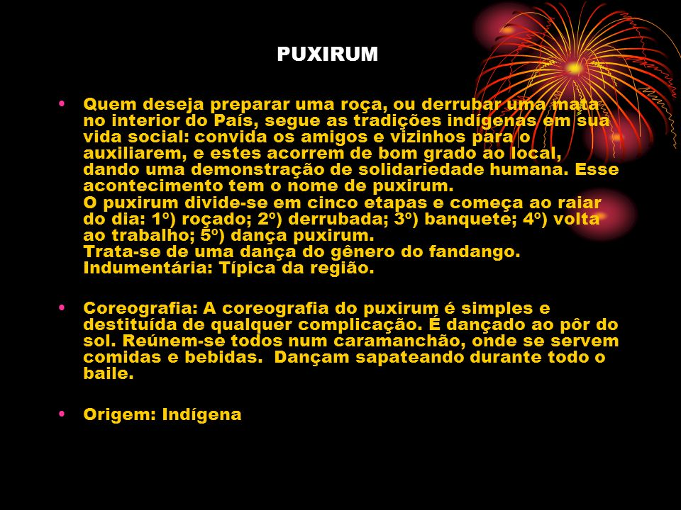 PUXIRUM