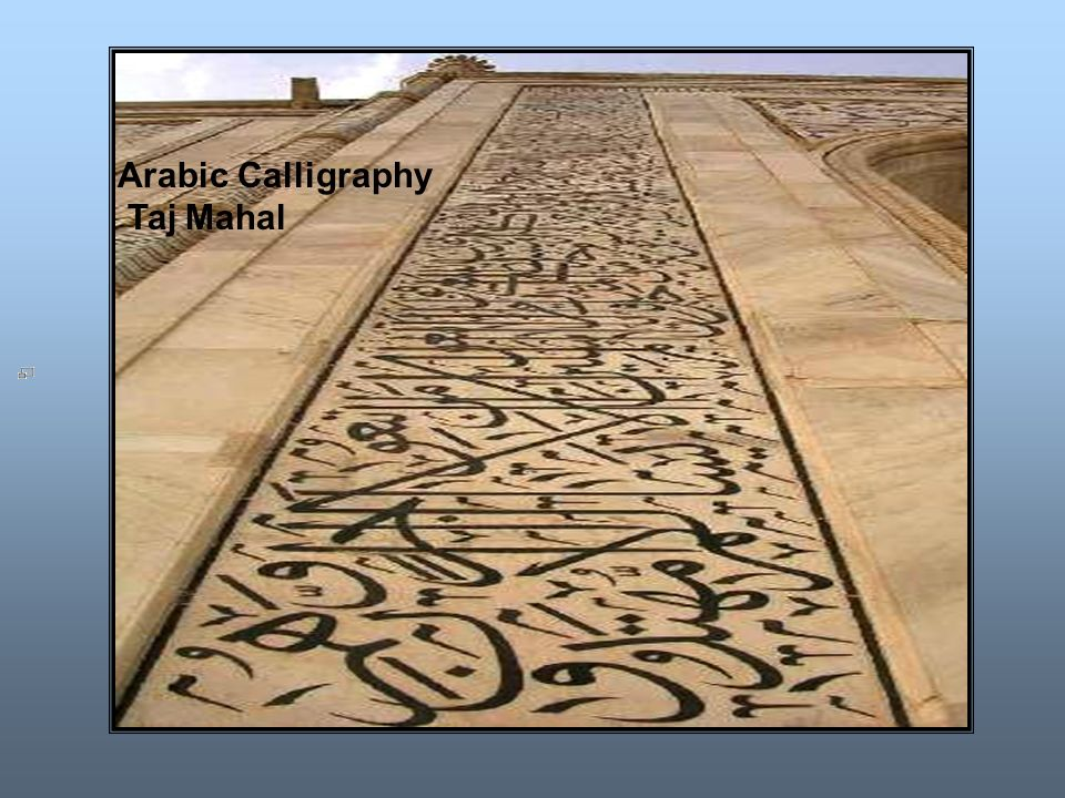 Arabic Calligraphy Taj Mahal