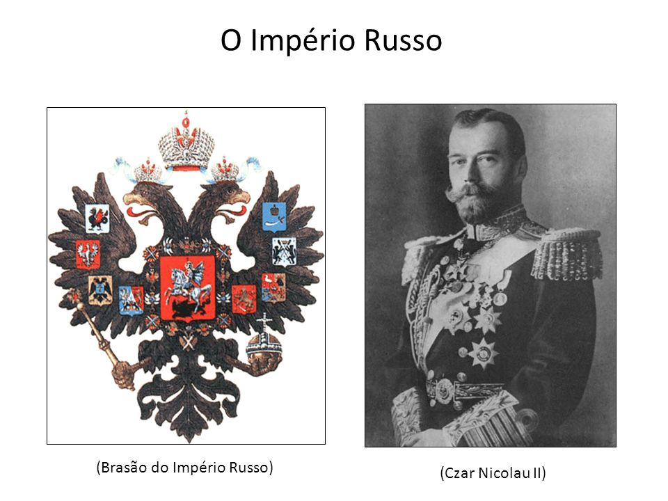 (Brasão do Império Russo)
