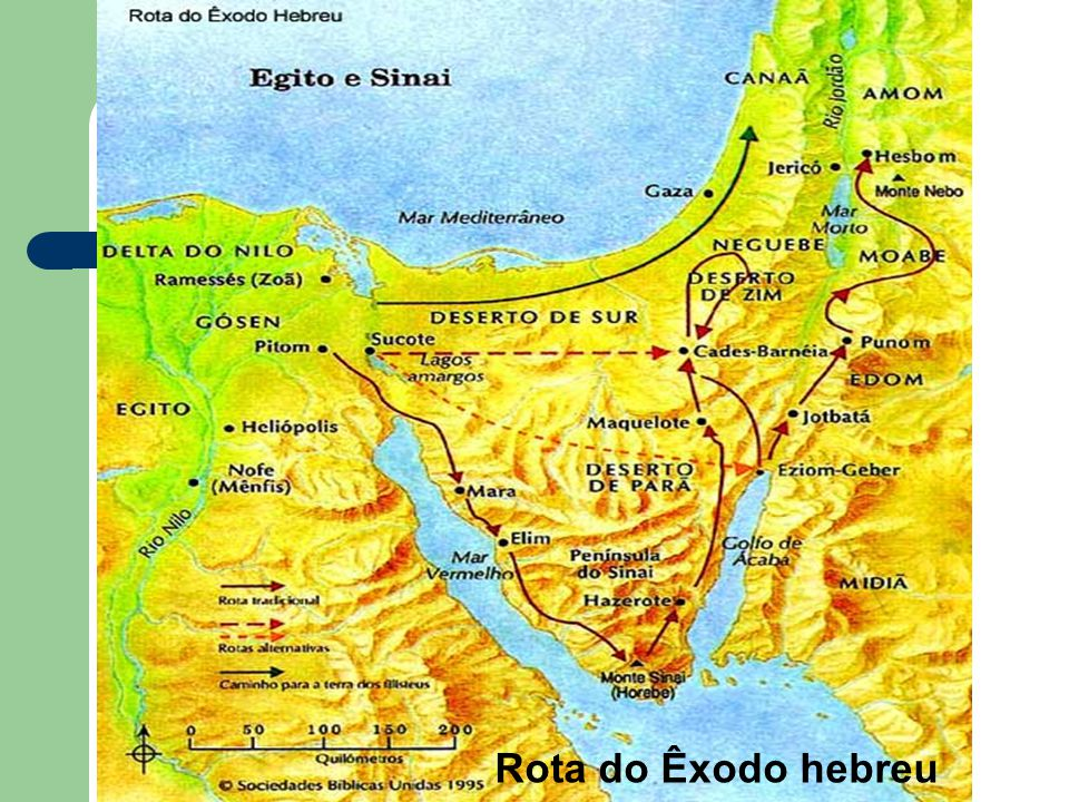 Rota do Êxodo hebreu