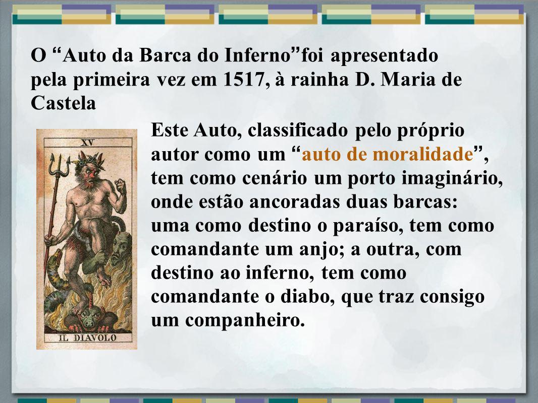 O Auto da Barca do Inferno foi apresentado pela primeira vez em 1517, à rainha D. Maria de Castela