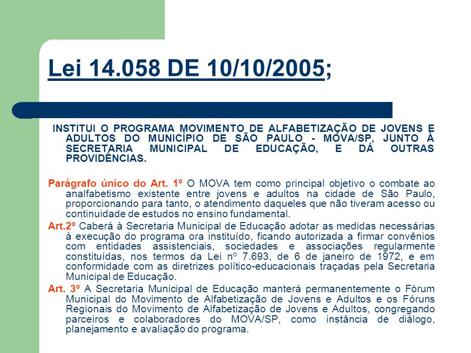 Lei 14.058 DE 10/10/2005;