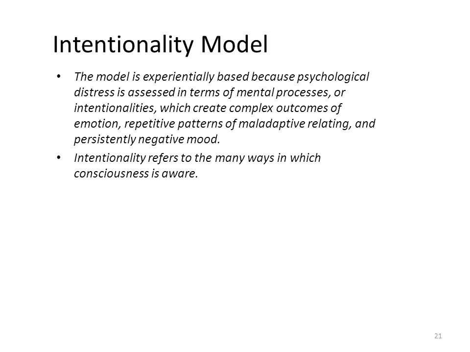 Intentionality Model