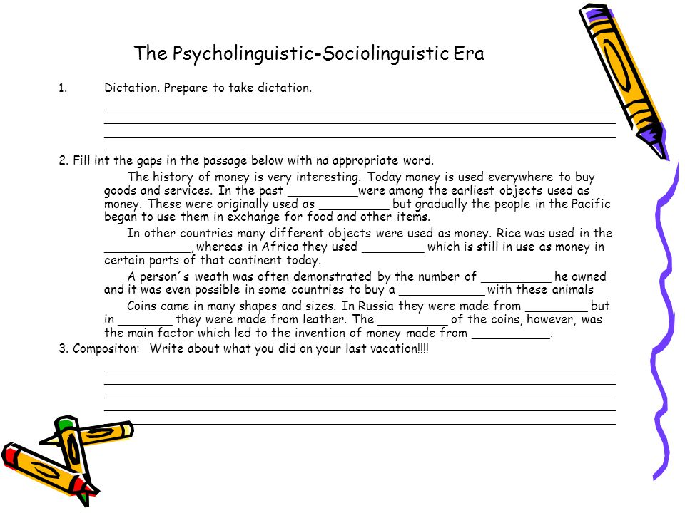The Psycholinguistic-Sociolinguistic Era