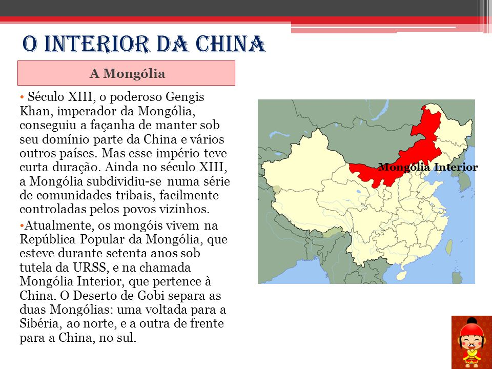 O Interior da China A Mongólia