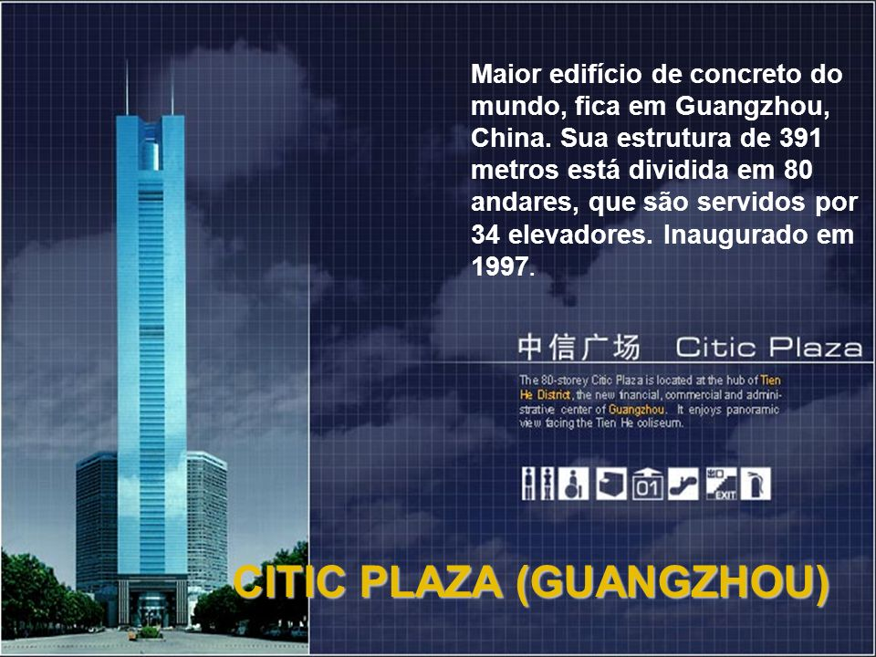 CITIC PLAZA (GUANGZHOU)