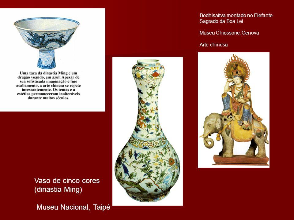 Vaso de cinco cores (dinastia Ming)