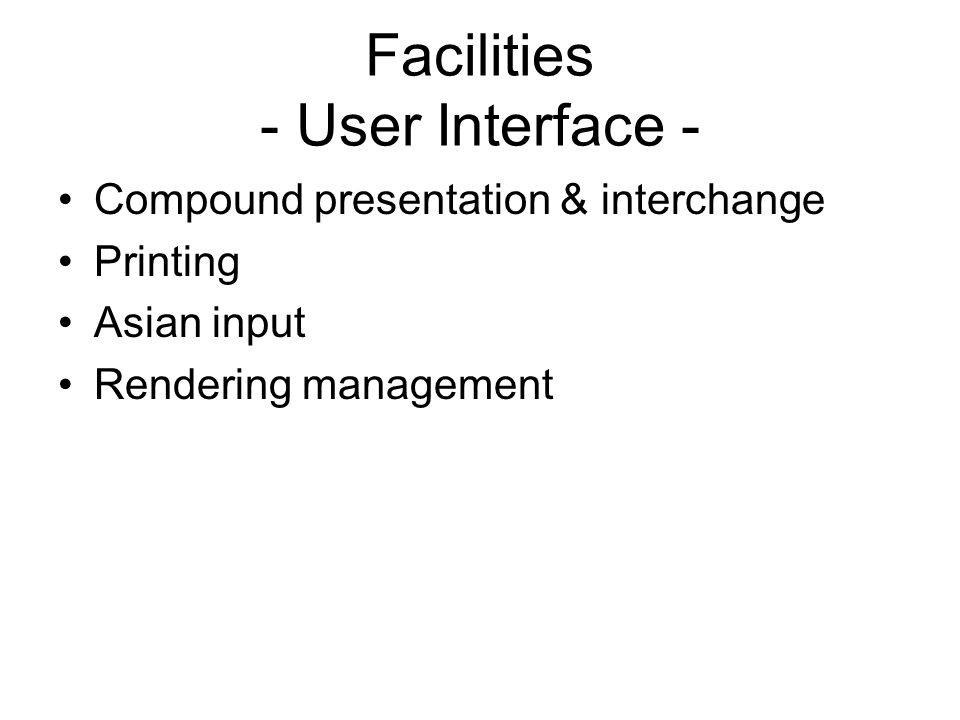 Facilities - User Interface -