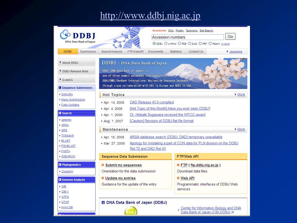 http://www.ddbj.nig.ac.jp