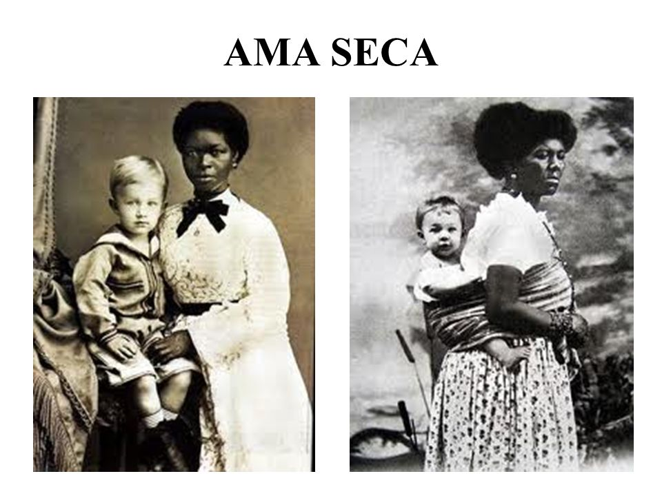 AMA SECA