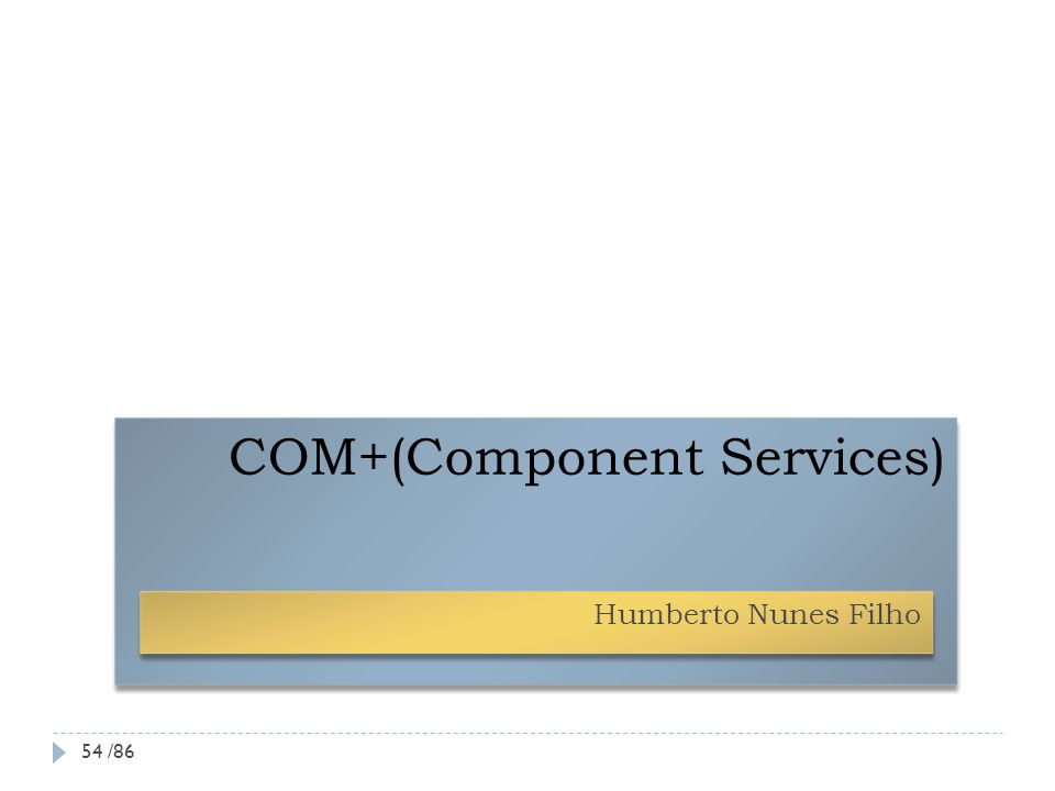 COM+(Component Services)