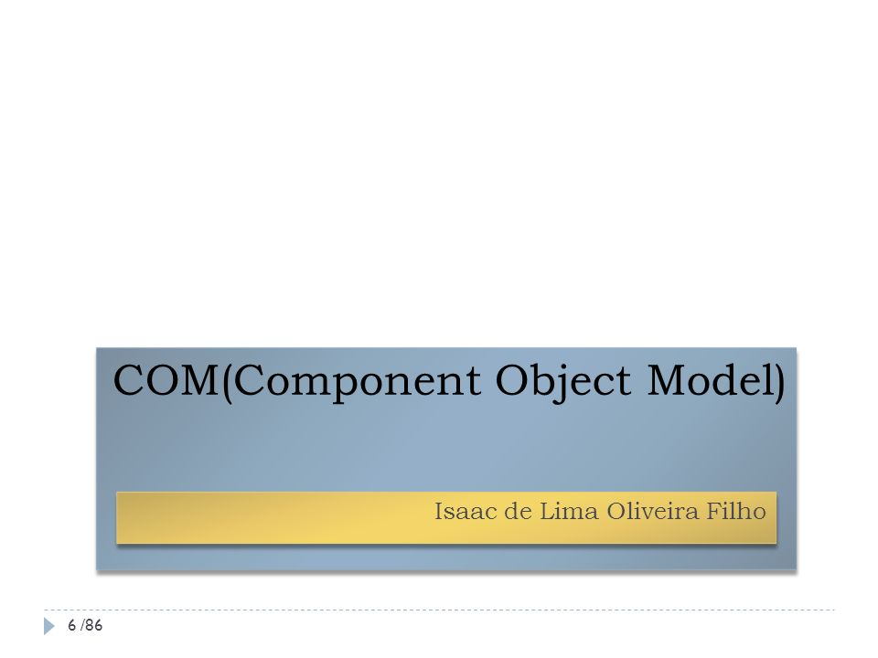 COM(Component Object Model)