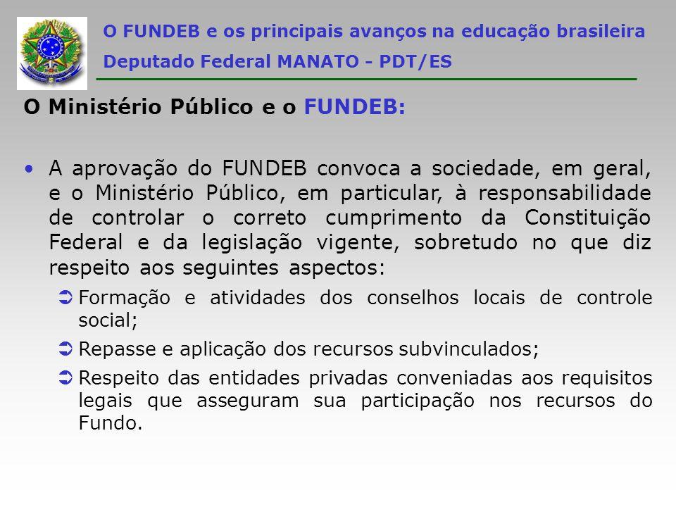 O Ministério Público e o FUNDEB: