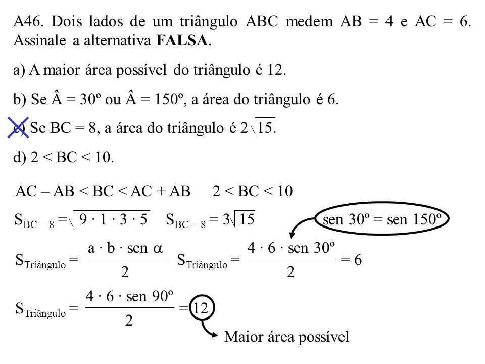 AC – AB < BC < AC + AB