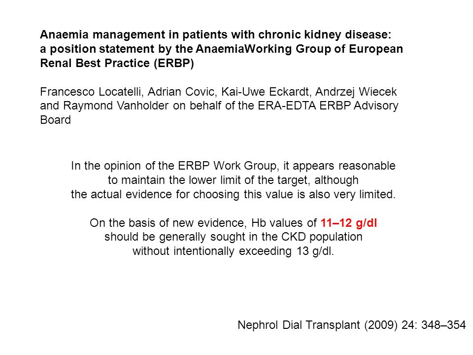 Anaemia management in patients with chronic kidney disease:
