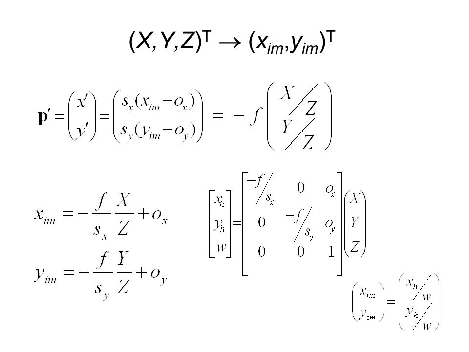 (X,Y,Z)T  (xim,yim)T