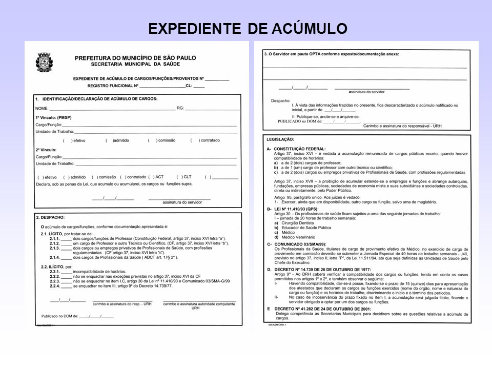 EXPEDIENTE DE ACÚMULO