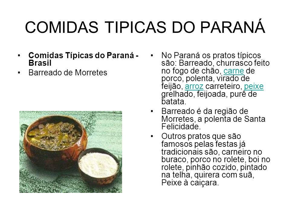 COMIDAS TIPICAS DO PARANÁ