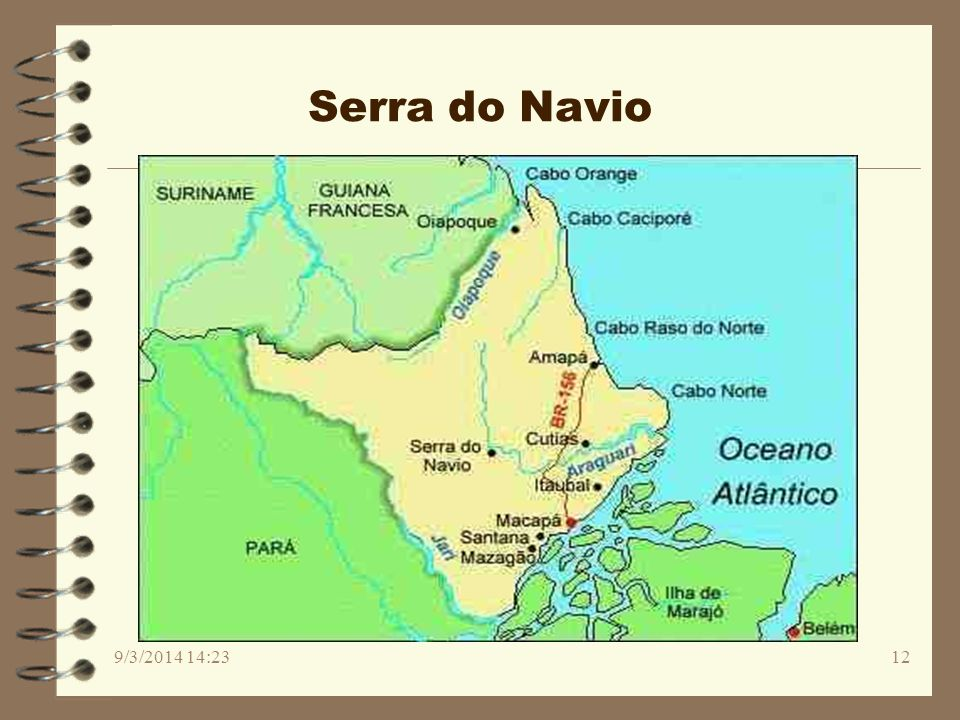 Serra do Navio 26/03/2017 02:30