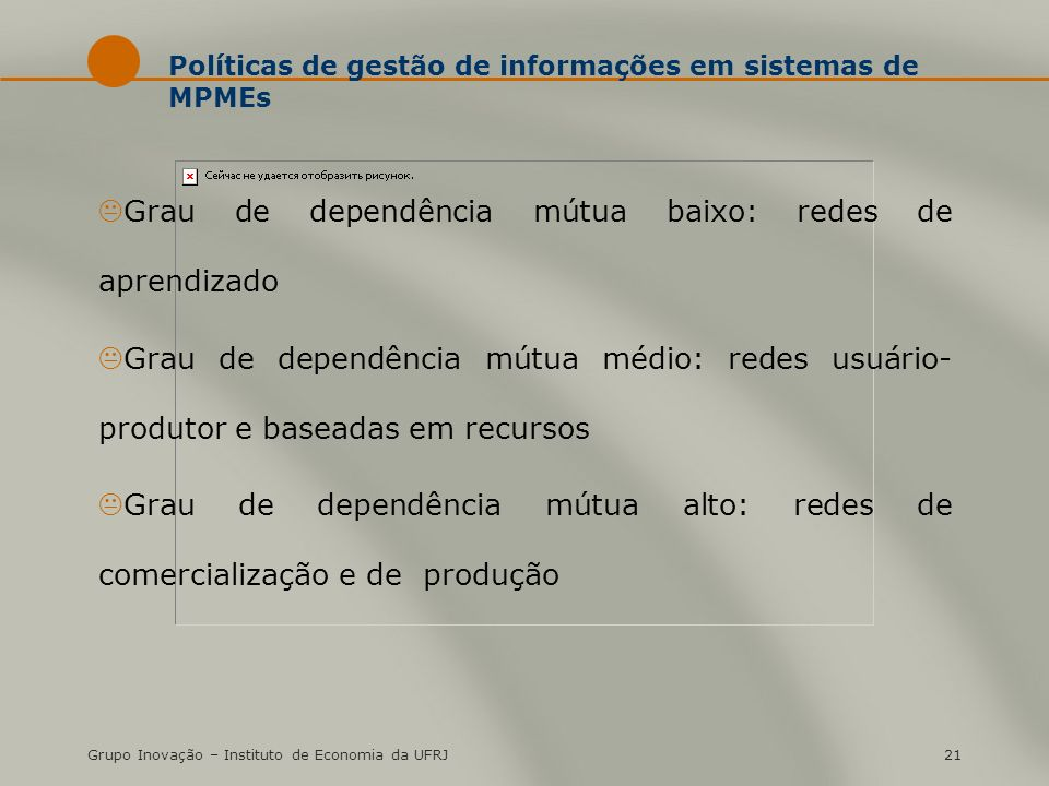 Políticas de gestão de informações em sistemas de MPMEs