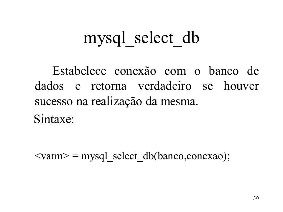 mysql_select_db