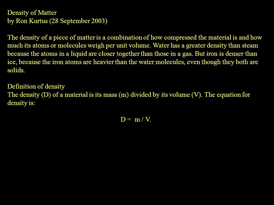 Density of Matter by Ron Kurtus (28 September 2003)