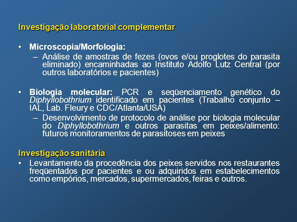 Investigação laboratorial complementar