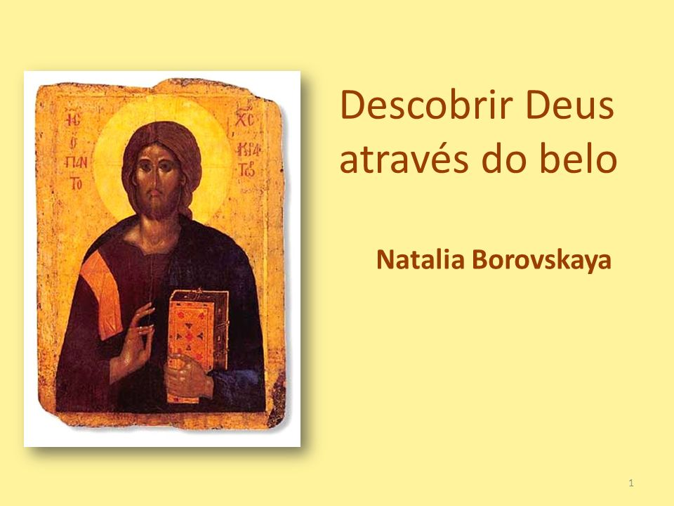 Descobrir Deus através do belo