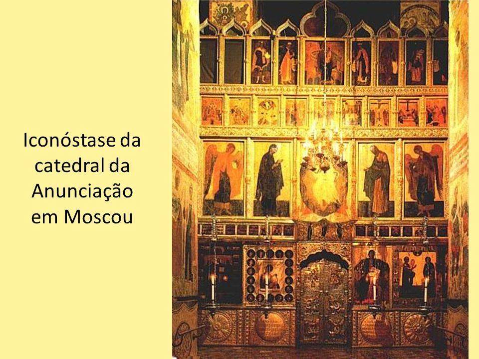 Iconóstase da catedral da Anunciação em Moscou
