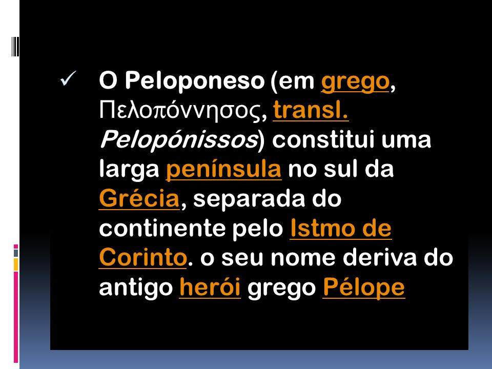 O Peloponeso (em grego, Πελοπόννησος, transl