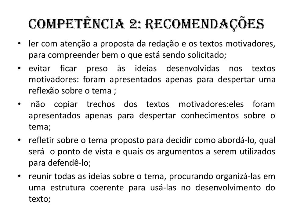 Competência 2: Recomendações
