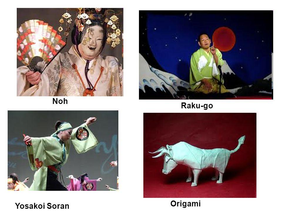 Noh Raku-go Origami Yosakoi Soran