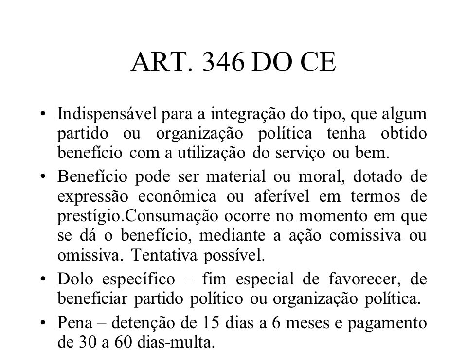ART. 346 DO CE