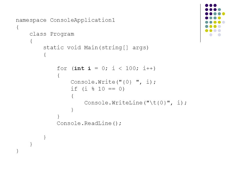 namespace ConsoleApplication1