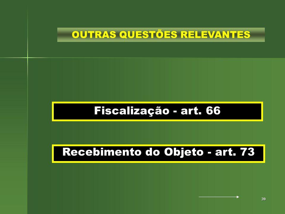 Recebimento do Objeto - art. 73