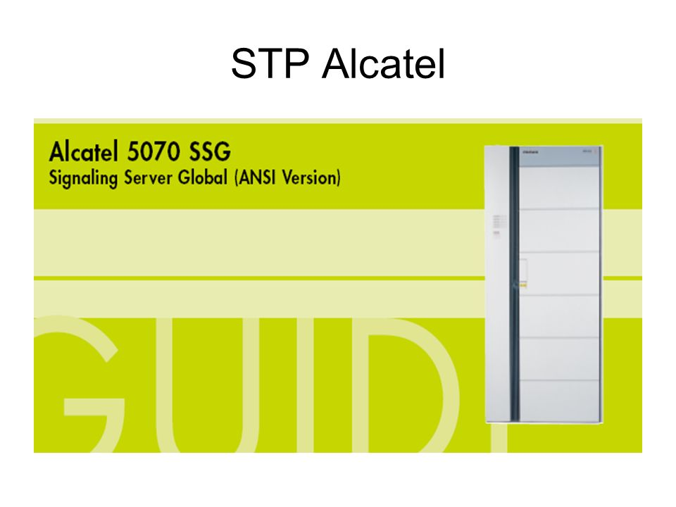 STP Alcatel