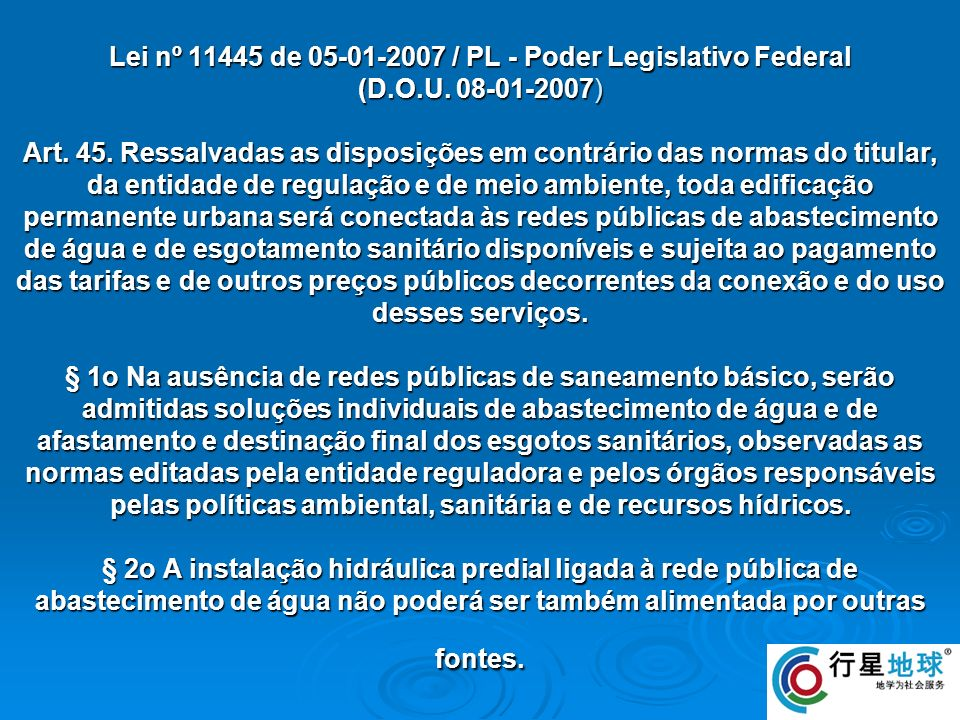 Lei nº 11445 de 05-01-2007 / PL - Poder Legislativo Federal (D. O. U