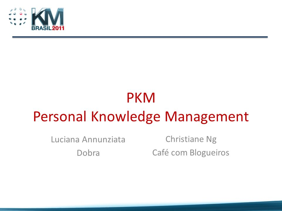 PKM Personal Knowledge Management