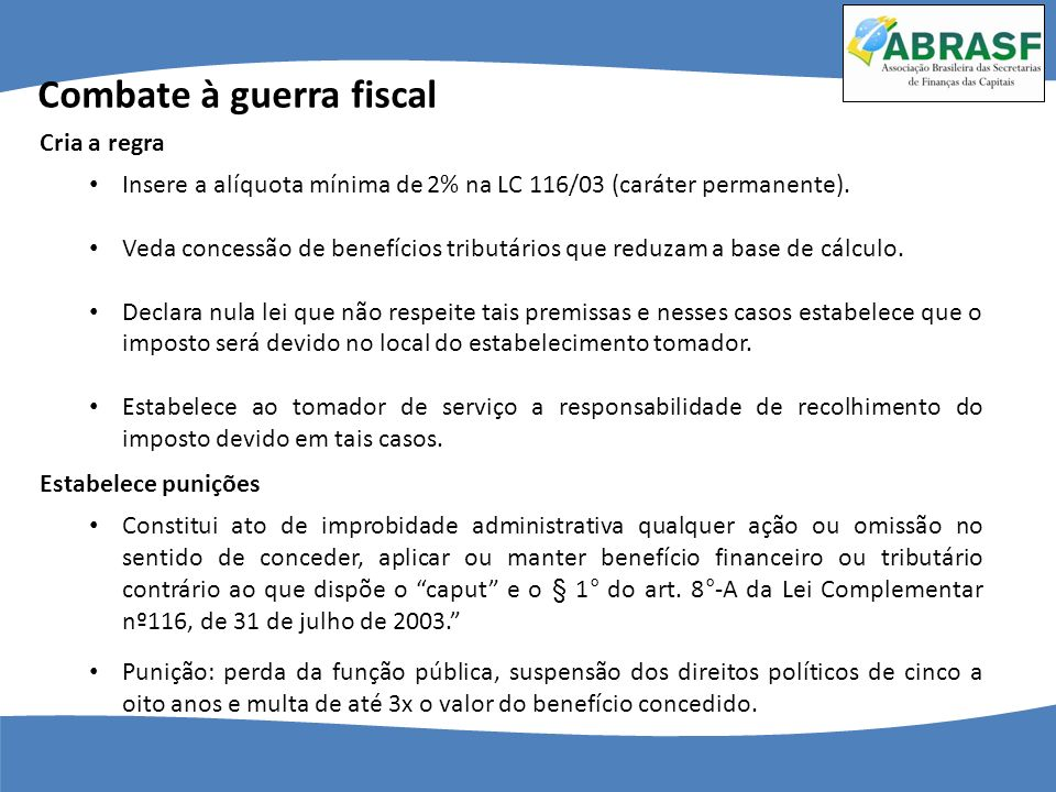 Combate à guerra fiscal