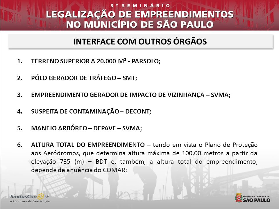 INTERFACE COM OUTROS ÓRGÃOS