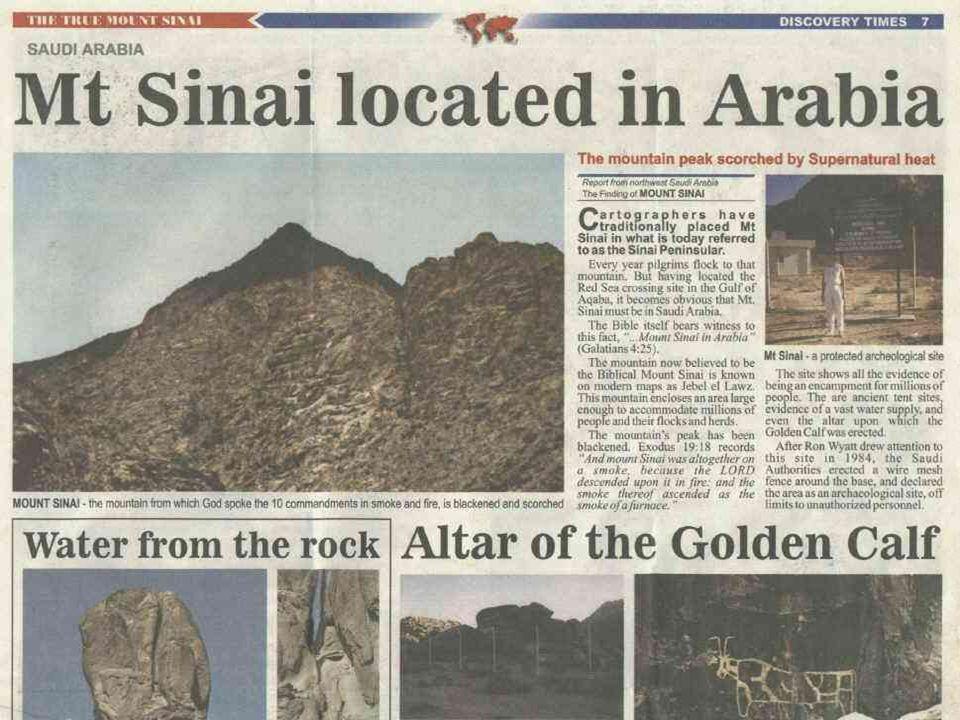 O VERDADEIRO MONTE SINAI FICA NA ARÁBIA!!!