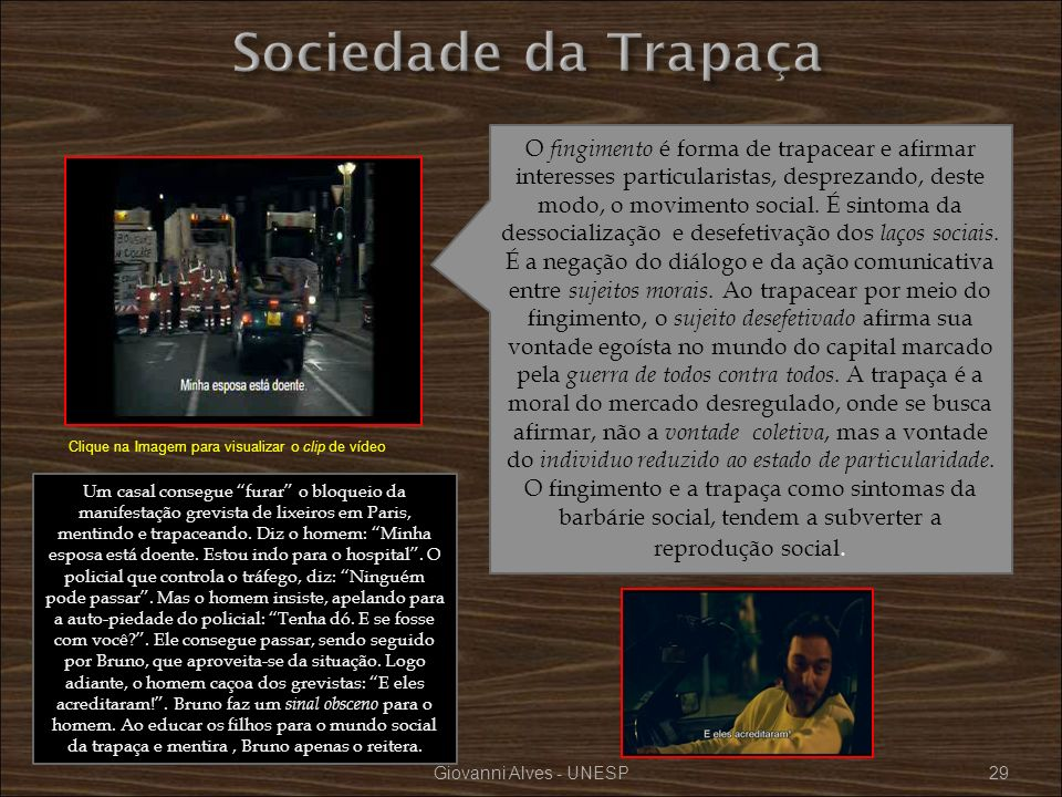 Sociedade da Trapaça